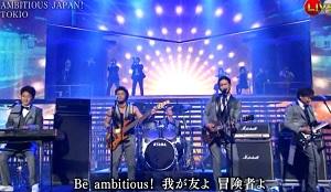 JMusic-Hits.com Kouhaku 2015 - TOKIO