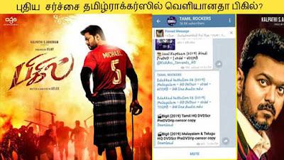 Bigil full movie download leaked online tamilrockers