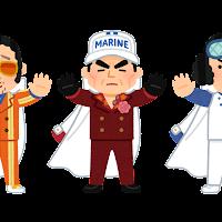 海軍三大将のイラスト