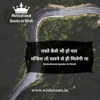 success quotes in hindi, motivational quotes in hindi for success, motivational pictures for success in hindi, success quotes in hindi for students, quotes in hindi for success, best success quotes in hindi, life success quotes in hindi, success motivational quotes hindi, quotes on hard work and success in hindi, motivational quotes in hindi on success images, success motivation in hindi, motivational thoughts on success in hindi, motivational quotes in hindi on success for students