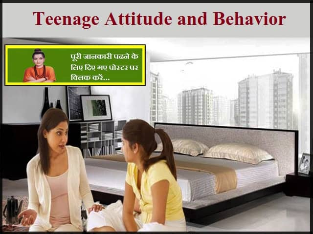 Teenage Attitude and Behavior