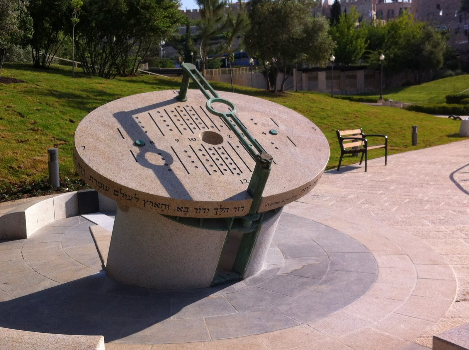 Sundial in Teddy Park, Jerusalem