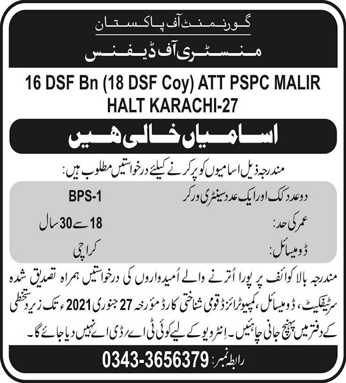 Ministry of Defence Jobs 2021 || daily jobs in Pkistan