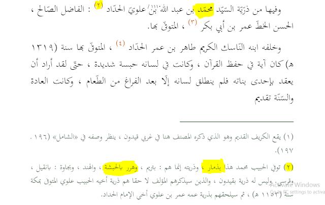 تحميل كتاب من أنساب عشائر محافظة تعز pdf