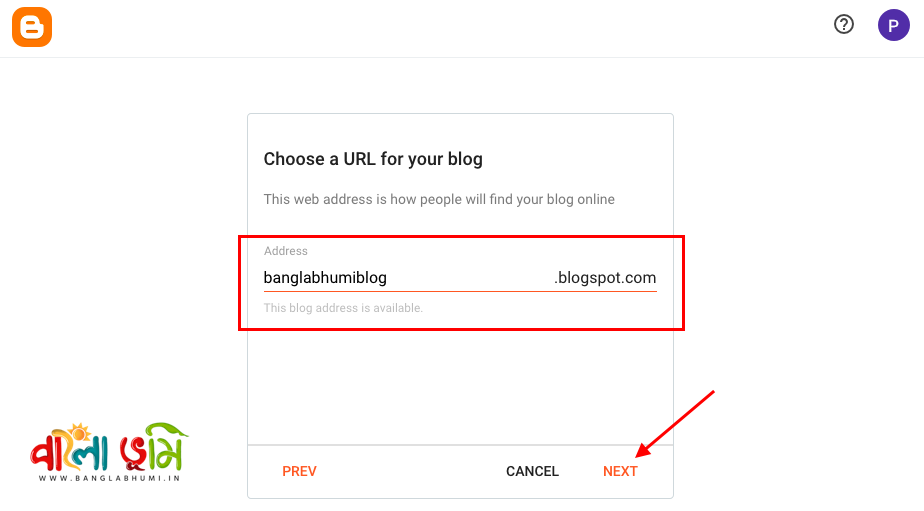 How to Create a Blog on Blogger - Step 4