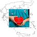 """Οι """"Γιατροί της Αγάπης"""" στον Δήμο Επιδαύρου 3-4 Νοεμβρίου 2017"""