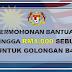Permohonan Bantuan Sehingga RM1,000 - B40