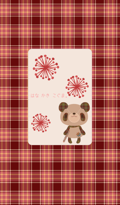 Little cute bears 22