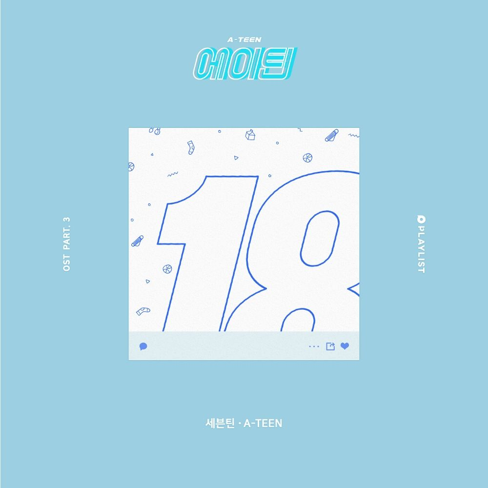 SEVENTEEN – A-TEEN Part.3 (ITUNES PLUS AAC M4A)