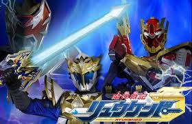 Madan Senki Ryukendo Episode 01-52 [END] MP4 Subtitle Indonesia