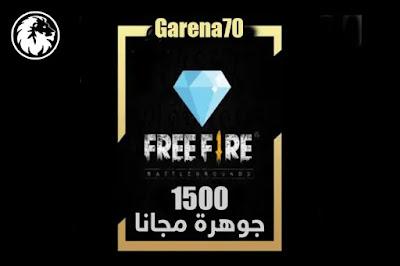 Garena 70site موقع