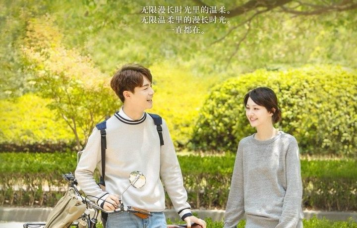 Download Drama China River Flows To You Sub Indo Batch
