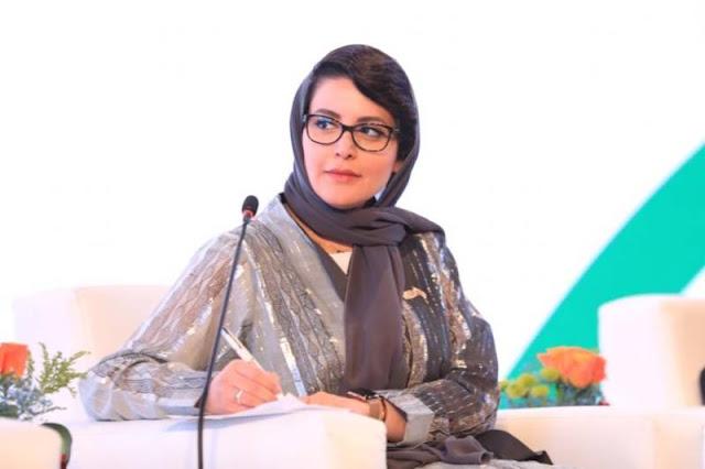 معلومات عن هيفاء ال مقرن مندوبة السعودية في اليونسكو