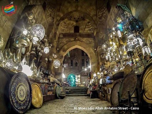 Old Cairo - Cairo