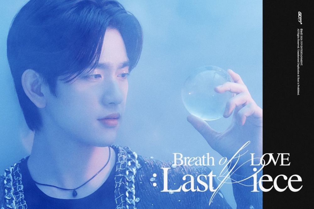 GOT7's Jinyoung Turn to Appears in 'Breath of Love: Last Piece' Teaser Photo