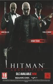 โหลดเกมส์ Hitman absolution professional edition