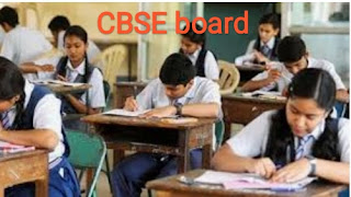 CBSE 9th and 12th latest update 2020