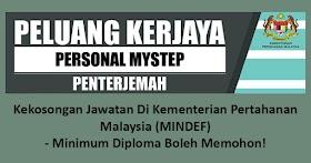 Mohon Jawatan Kosong Di Kementerian Pertahanan Malaysia (MINDEF)