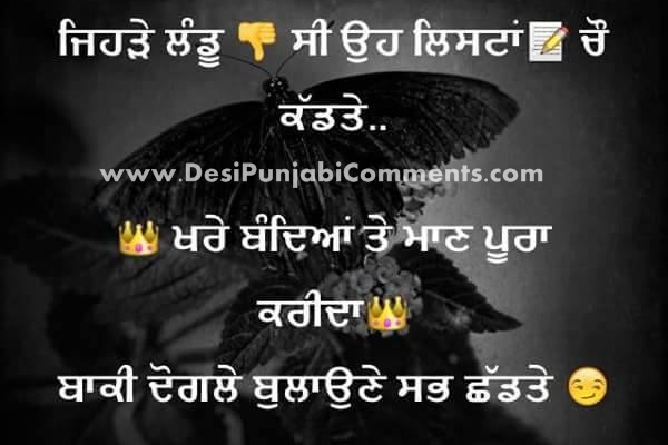 Landu Friends Out Of List - Punjabi Whatsapp Status
