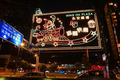 歪哥記事簿 Riley's Blog: 尖東聖誕燈飾2013