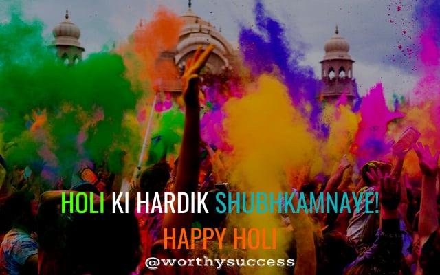 Happy Holi in Hindi – Best Holi Wishes in Hindi