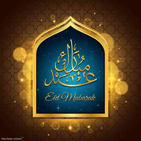 eid wishes quotes for lovers