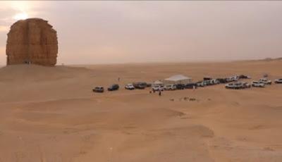Penampakan Desert Cake di Arab Saudi
