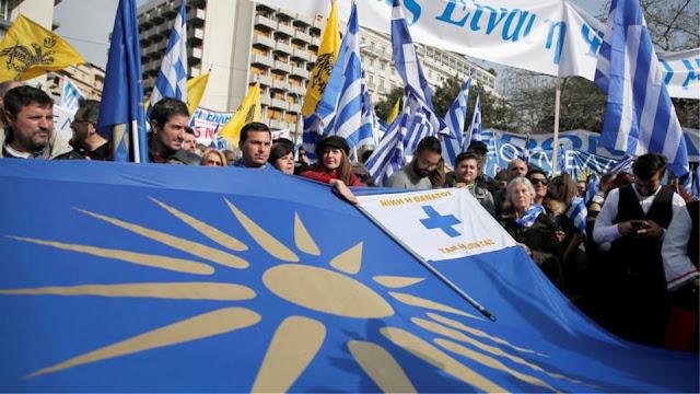 ΔΙΣΥΠΕ: Η «Μακεδονία» δεν πωλείται