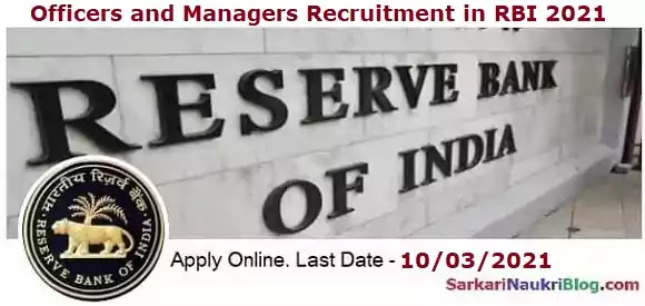 Officer and Manager Recruitment in RBI 2021