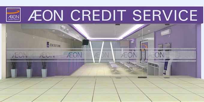 Informasi Lowongan Kerja Sales SPG/SPB PT AEON Credit Service Indonesia Bogor