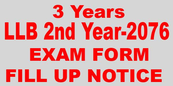 3 years llb 2nd year Exam form notice
