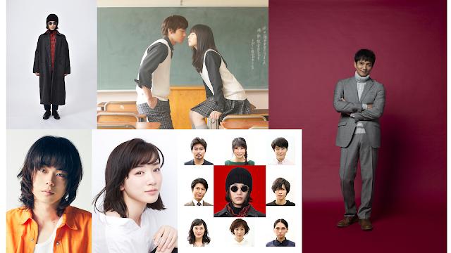 List Drama Jepang Rilis Di Bulan Januari 2019 jnkdrama