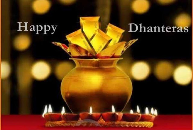 DHANTERAS 2019 THE BEST HINDU FESTIVAL
