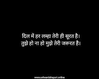 Tiktok Shayari | Tiktok Status | Tiktok Sad Shayari | Tiktok Love Shayari