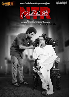 N.T.R First Look Poster