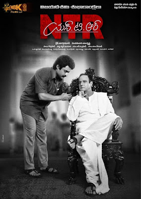 NTR Mahanayakudu: Star Cast and Crew, Predictions, Posters, Story, Budget, Box Office Collection, Wiki