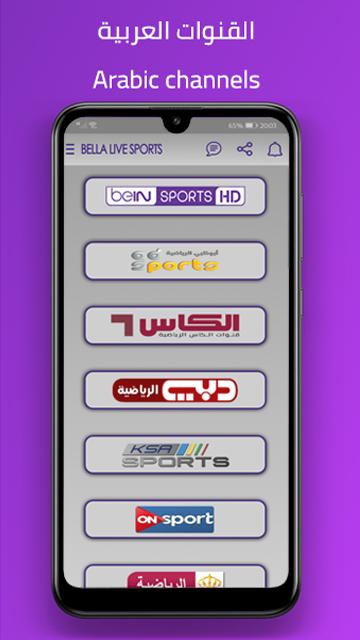 kora live tv,kora online,kora star,kora2day,koora live,koora tv,koora online,koora star,koora2day,