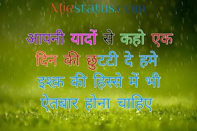 hindi status new attitude