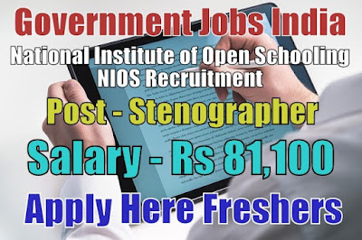 National Institute of Open Schooling NIOS Recruitment 2018