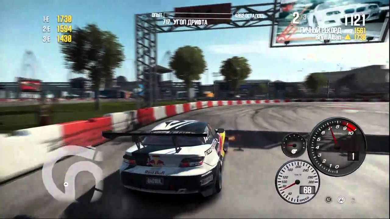 need for speed shift free download full version for windows 7