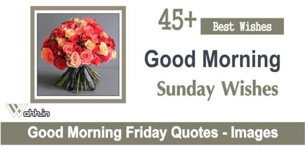 Good Morning Sunday -