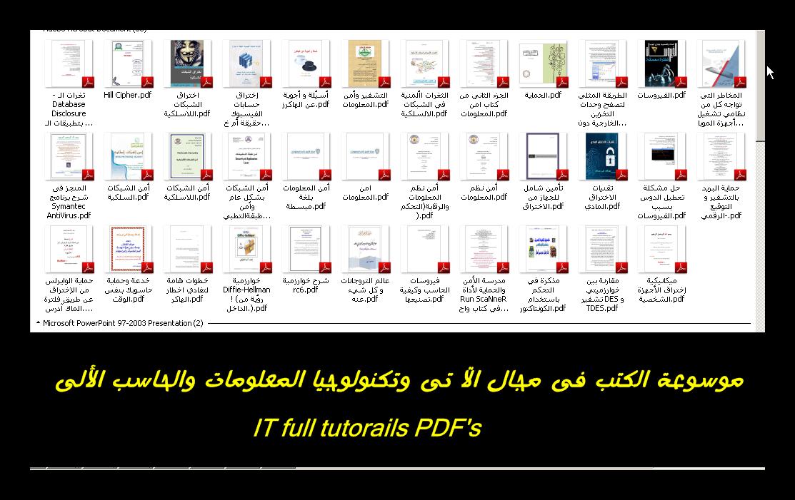 تحميل كتاب مبادئ المحاسبة والتقرير المالي