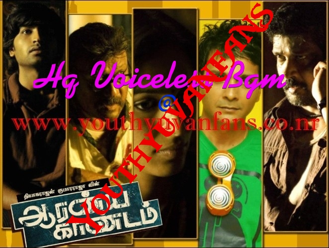 B l theraja volume 1 free