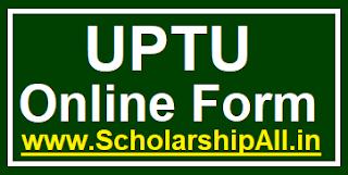 AKTU Online Form