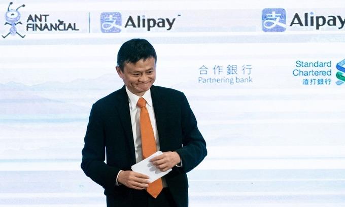Jack Ma tại một sự kiện của Ant Group