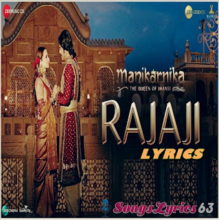 Rajaji Lyrics Manikarnika The Queen of Jhansi [2019]