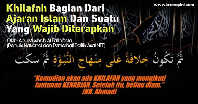 MUI menegaskan bahwa Khilafah adalah bagian dari ajaran Islam. Khilafah bukan suatu yang dilarang untuk diajarkan.