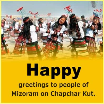 Chapchar Kut Wishes  With Images