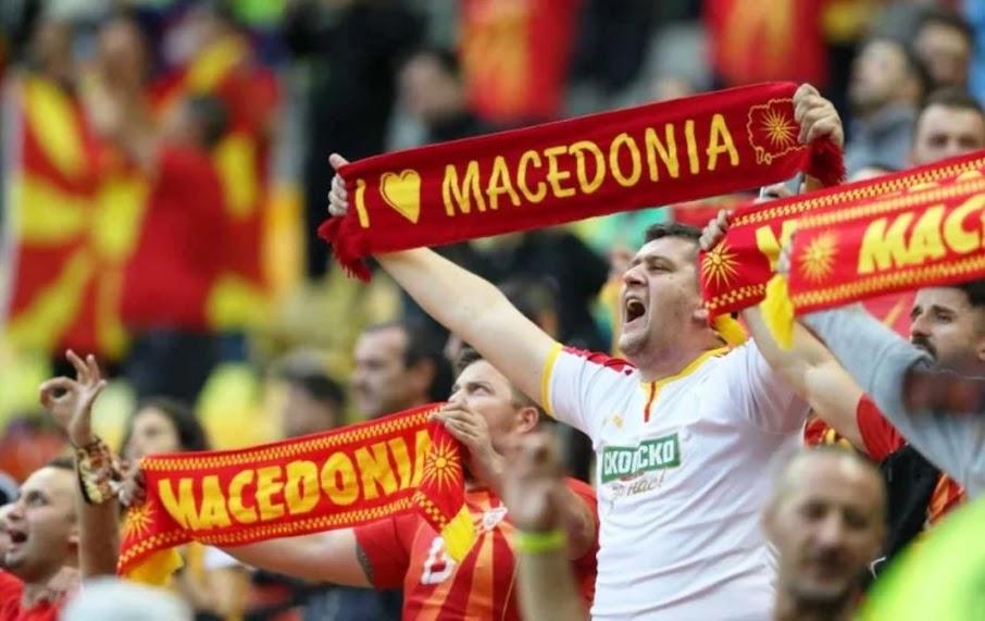 Οργή των παμμακεδονικών οργανώσεων