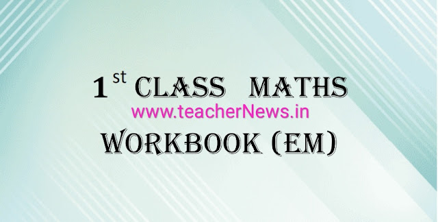 1st Maths Class Work (EM) | Mathematics 1st Class Activities